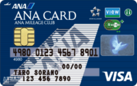ANA CARD View Suica VISA