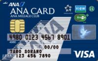 ANA CARD Ciew Suica VISA