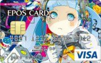 Cyber Girl VISAカード