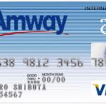 【簡単】日本アムウェイのクレジットカード解約方法とは?