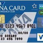 ANA VISA Suicaカードの評判と4つのメリットとは?