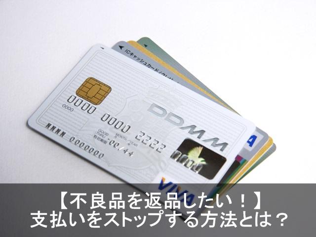card-siharai