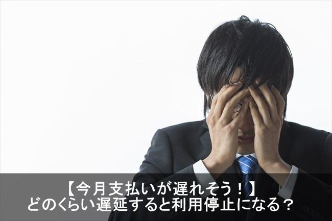 2015-10-14_122013