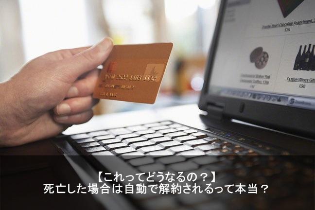credit kaiyaku1