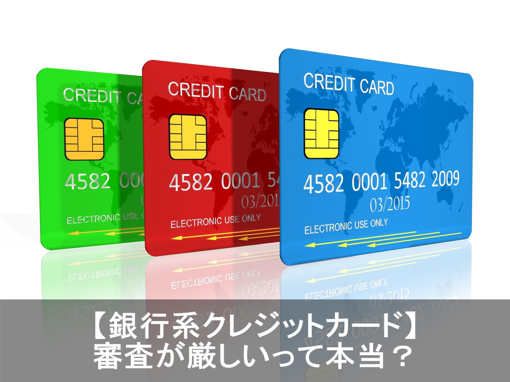 ginkoukei credit1