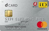 iD d CARD DCMX