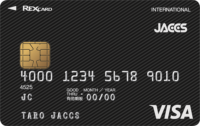 REX CARD red