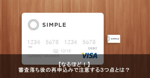 credit card3