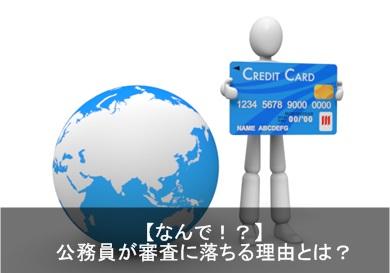 credit koumuin