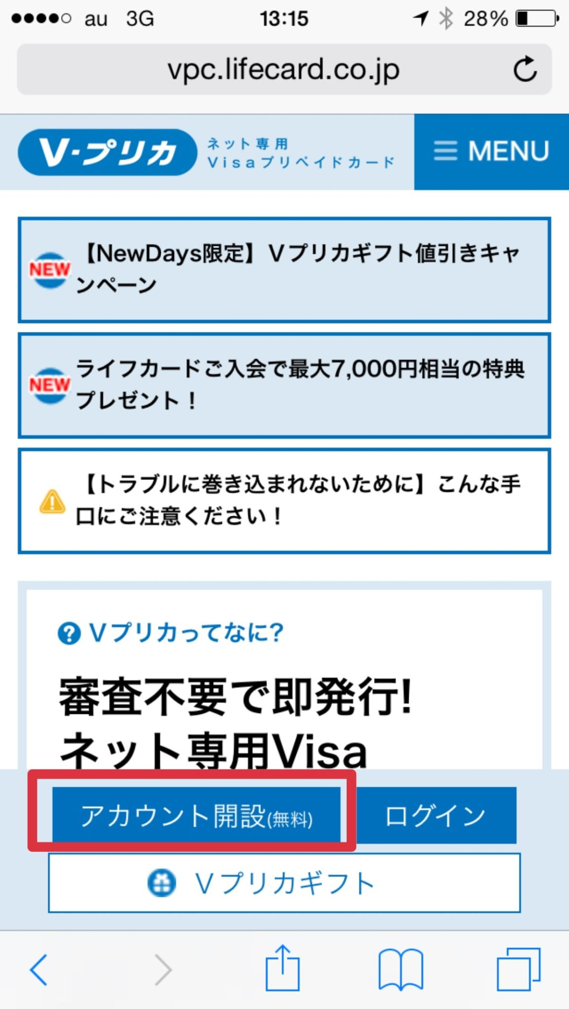 20160116011900