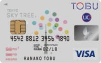 TOBU 東武カード PASMO