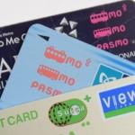 交通系クレジットカード人気ランキングTOP3とは?