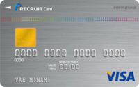 RECRUIT Card VISA