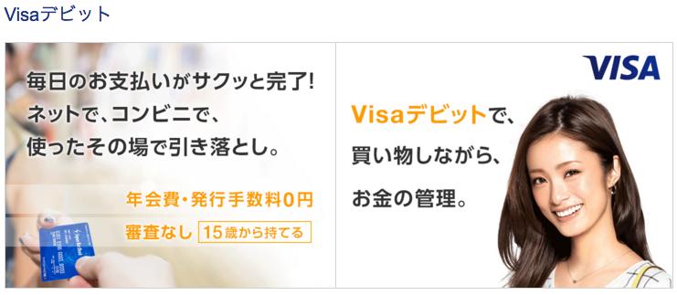 japan net