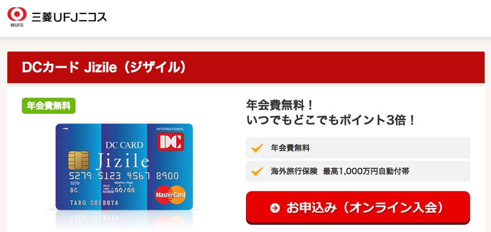 dc card