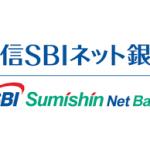 住信SBIネット銀行カードローン審査に落ちる原因と対処方法