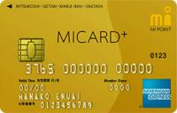 MICARD+GOLD