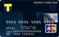 TSUTAYA T CARD PLUS