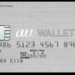au WALLET Credit