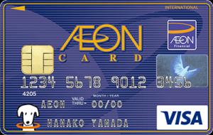 card-040
