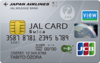 JAL CARD View Suica