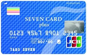 sevencard2