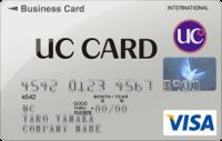 uc 法人カード