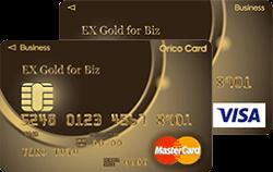 card-exgoldforbiz_s_l