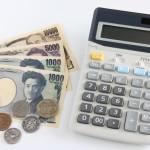 主婦におすすめの即日融資カードローン比較・人気ランキング!