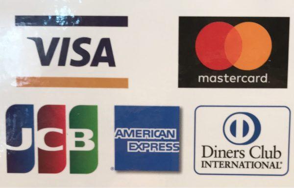 クレジットカード ブランド