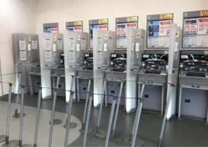 みずほ銀行カードローン 審査の流れ 申込