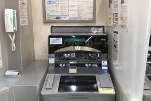 みずほ銀行カードローン 借り入れ方法 使い方
