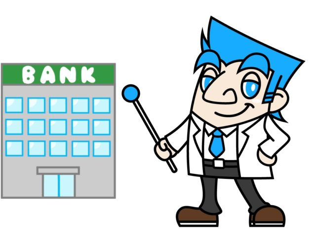 銀行カードローン,審査,落ち