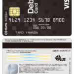 三菱UFJ,VISA,デビットカード