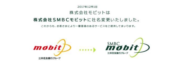 SMBCモビット 会社