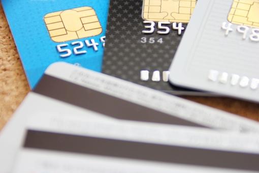 クレジットカード,クレヒス,カードローン増額