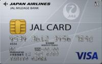 JAL CARD Suica VISA