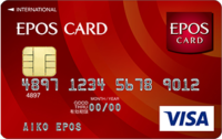 EPOS CARD red