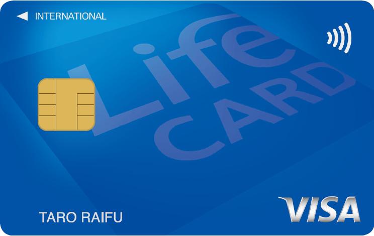Life CARD VISA