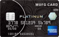 MUFG CARD PLATINUM