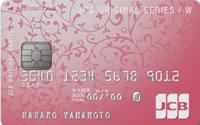 JCB CARD W PLUS