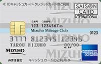 みずほ銀行(みずほマイレージクラブカード)