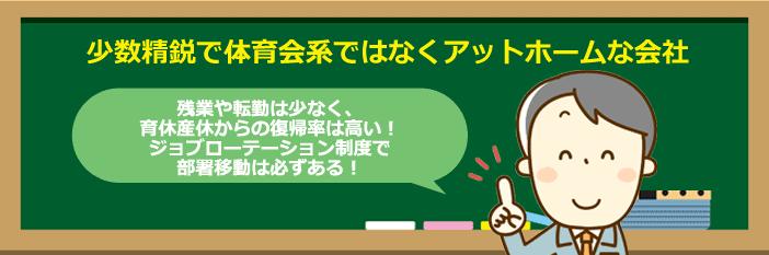 三井住友カードの社風
