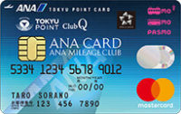 ANA TOKYU POINT ClubQ PASMO Master