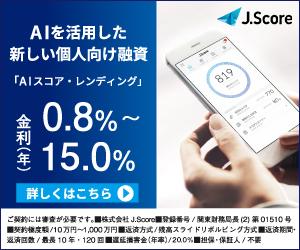 JScoreバナー