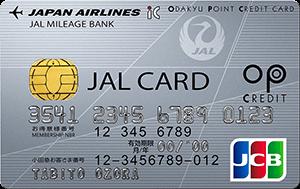 card_JAL_OP