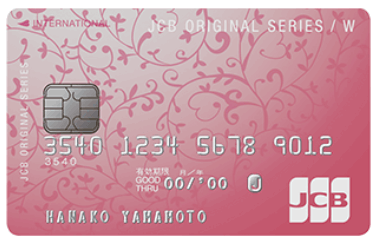 JCB公式サイト (JCB CARD W / JCB CARD W plus Lより