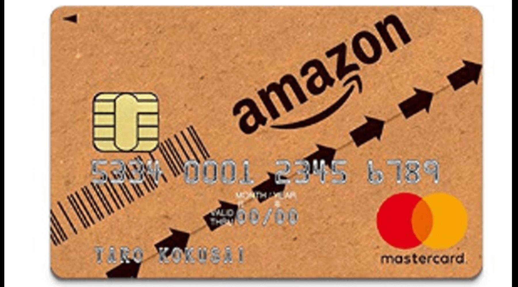 Amazon Master Cardクラシック
