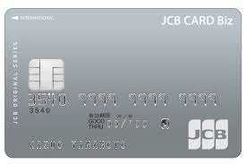 JCB CARD Biz(一般)